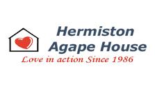 Agape House Logo
